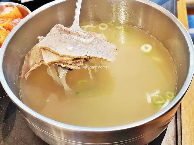 Seolleongtang / Beef Bone Soup