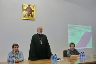 Конференция в Иверском монастыре 340