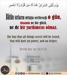 Kur'an - Tarık Suresi 9-10