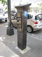 Atlanta Parking Payment Kiosk