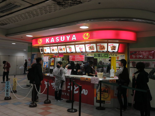 京都競馬場のKASUYA