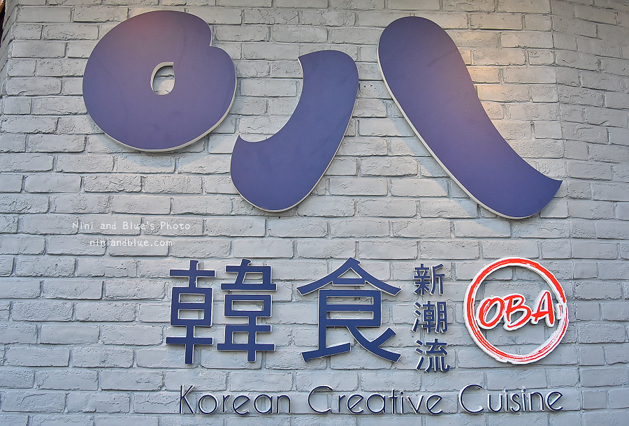 員林美食O八韓食 式料理36