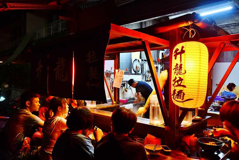 升龍拉麵, 台中拉麵, 豚骨拉麵, 台中文化中心