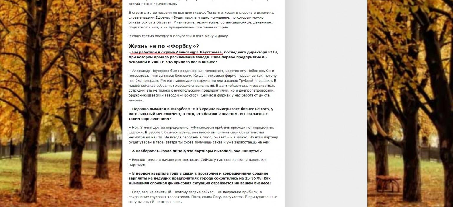 07-5a01a66ab1175-politsiya_rassleduet_prodazhu_seti_teplosnabzheniy.original