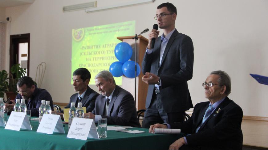 Развитие агротуризма в крае обсудили на конференции