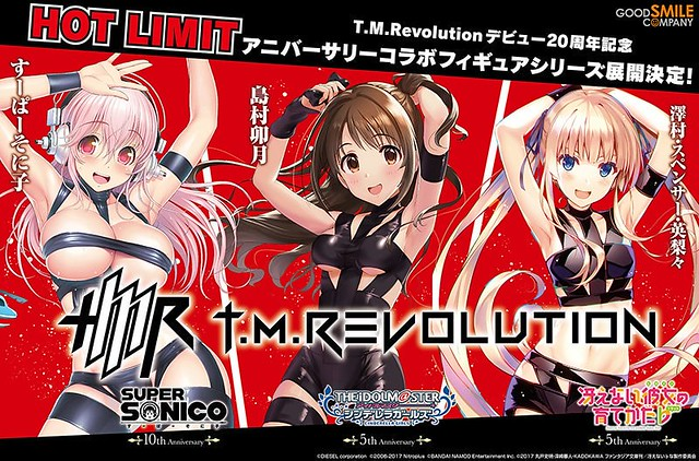 『T.M.Revolution × 超級索尼子』紀念合作第一彈! 超級索尼子(すーぱーそに子) HOT LIMIT Ver. 1/7比例模型