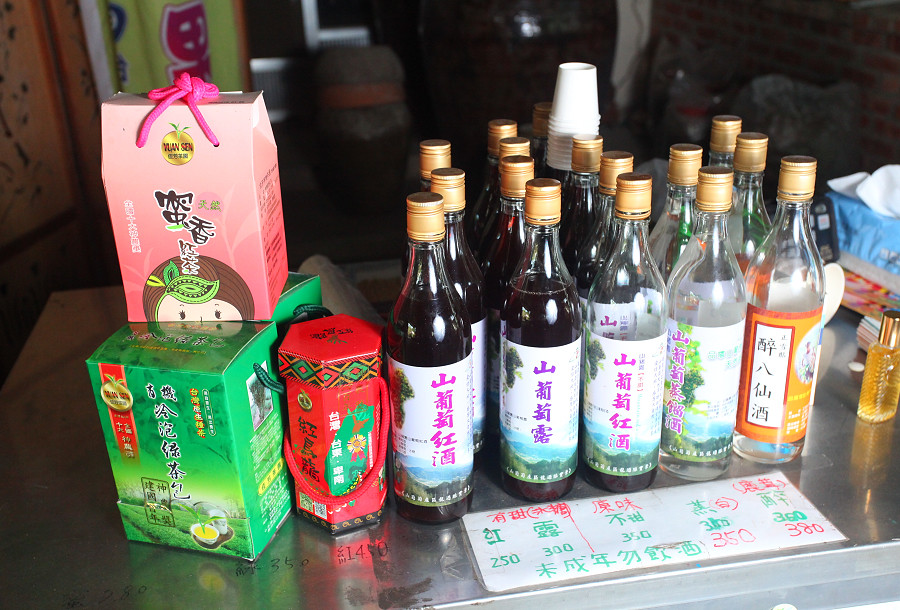花蓮景點山豬園咖啡農場02