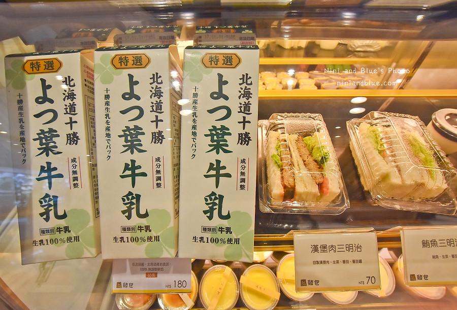 台中麵包推薦品麵包06