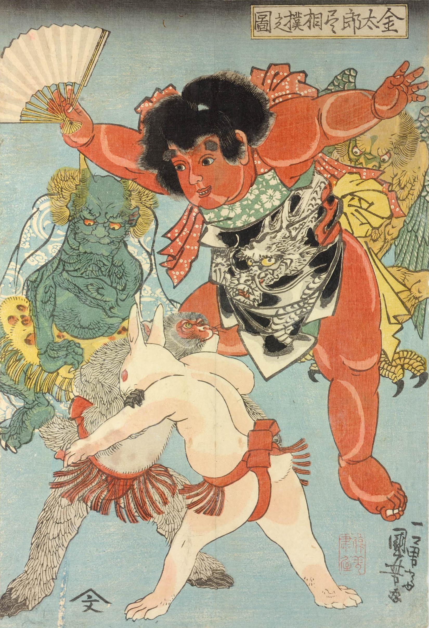 Kintaro zukushi - Sumo no zu (The Complete Kintaro - The Sumo Bout) 1840
