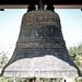 Bell, Mission San Luis Obispo 9/11/17 #missionslo