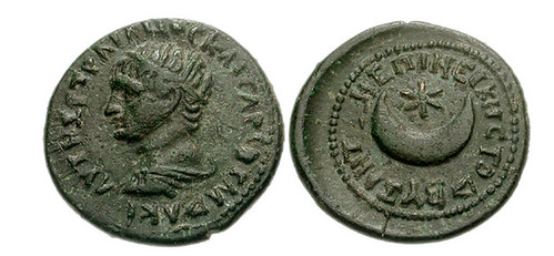thrace crescent coin