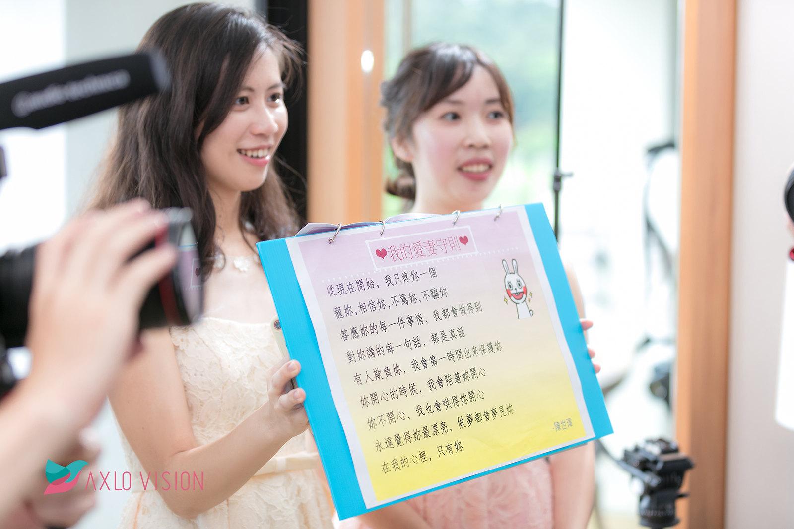 20170916 WeddingDay_073