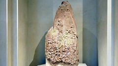 Victory Stele of Naram-Sin