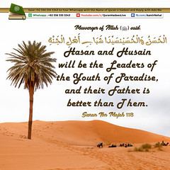 Leaders-of-the-Youth-of-Paradise