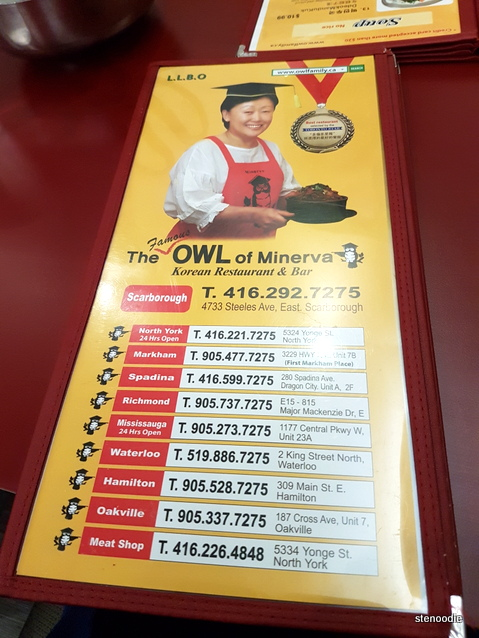 The Owl of Minerva Scarborough menu cover