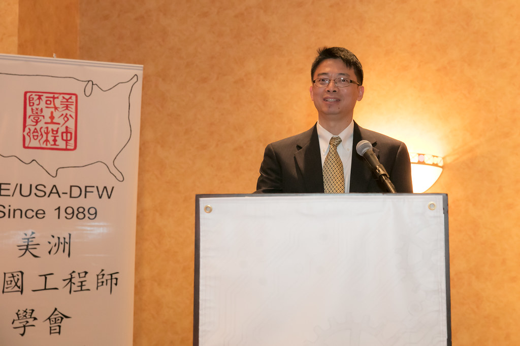 Dr. Power Zhao Keynote Session Chair