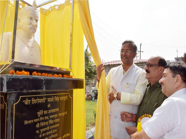 वीर शिरोमणि माधोसिंह भंडारी की मूर्ति का अनावरण करते मुख्यमंत्री त्रिवेंद्र सिंह रावत