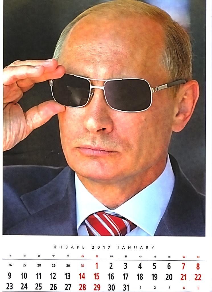 Putin calendar 2