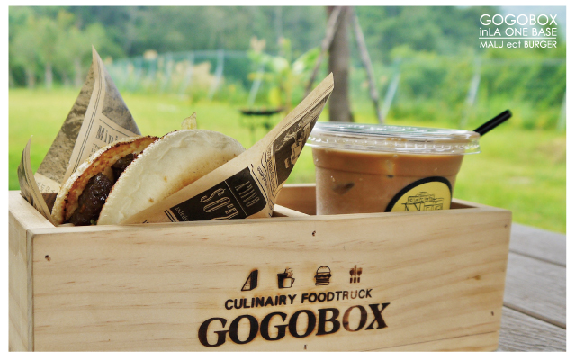 GOGOBOX復古餐車-12