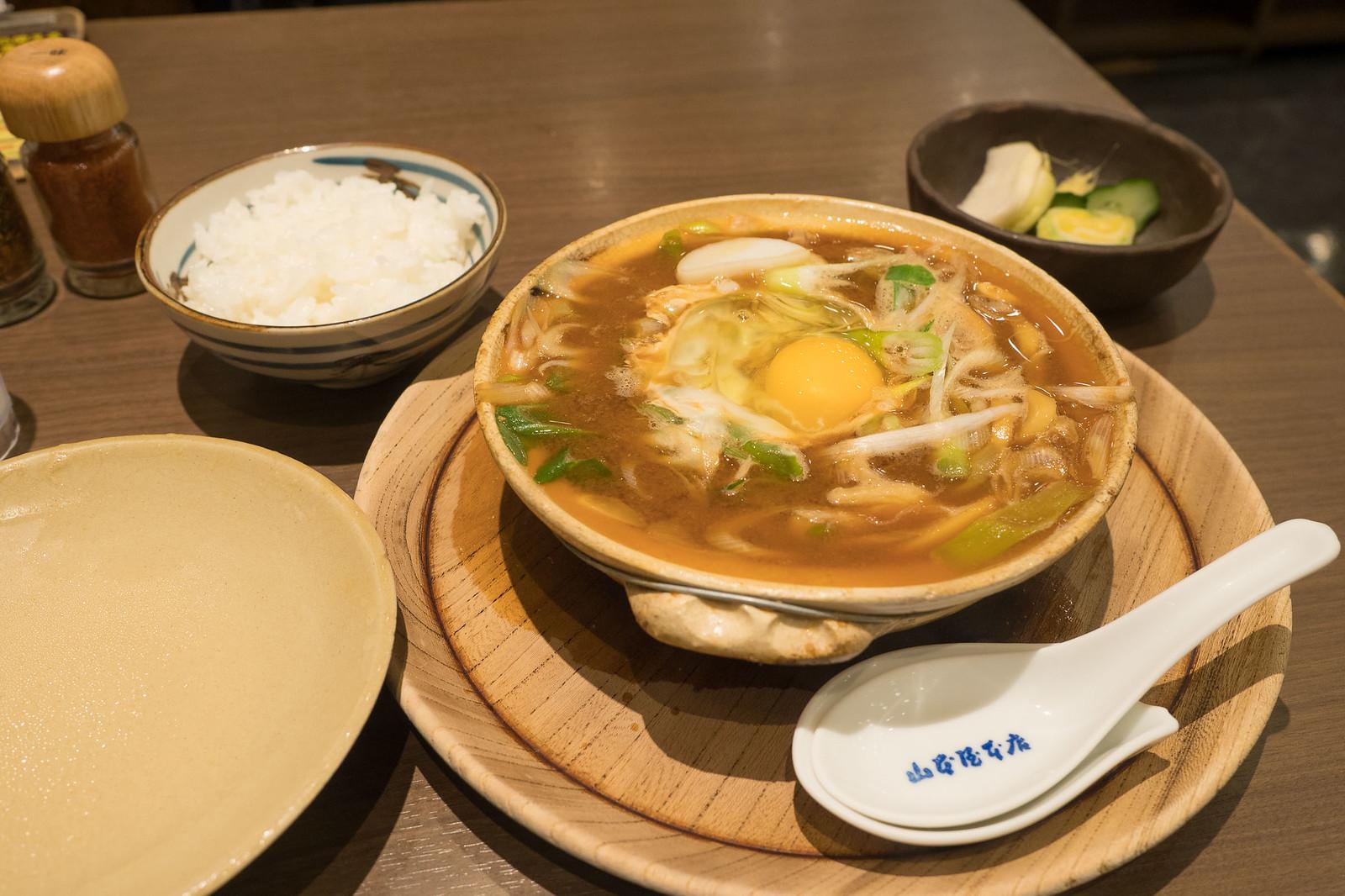 nagoya_nikomiudon-9