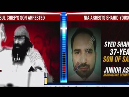 NIA-arrests-Syed-Salahuddins-son-Syed-Shahid-Yusuf