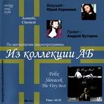 FM - (F.Slovacek - Best Of)