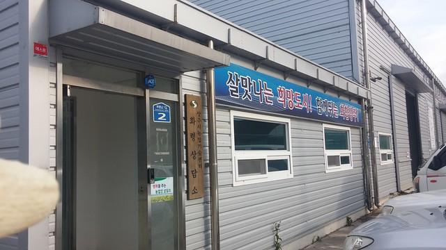 콩 선별기 | 화령 농업기술센터