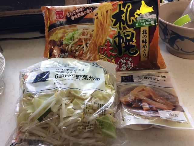 スミヤ精肉店の焼豚で味噌チャーシュー麺!