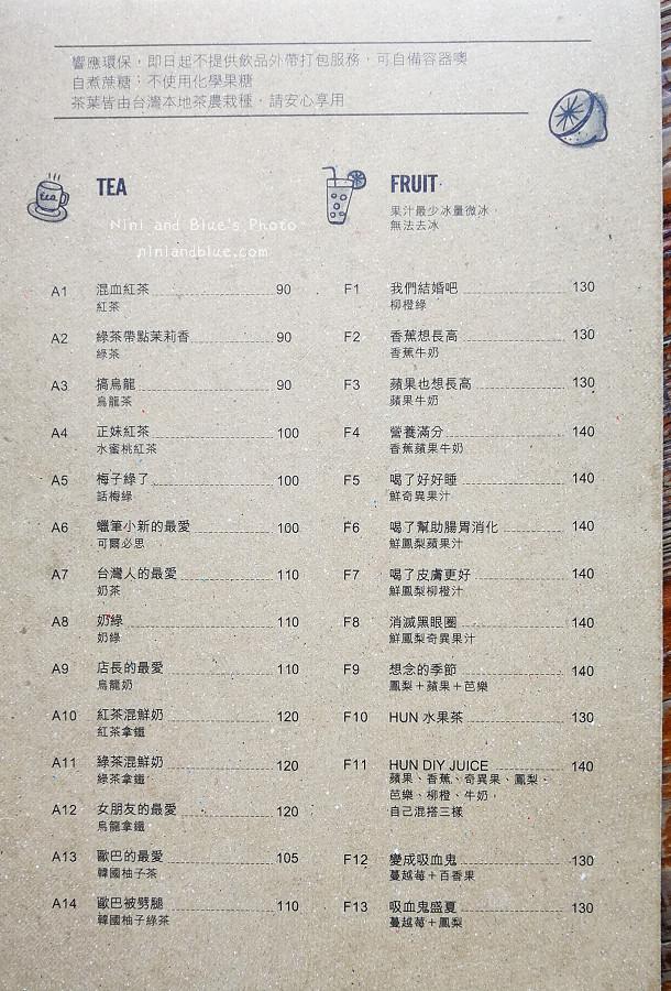 hun貳菜單menu02