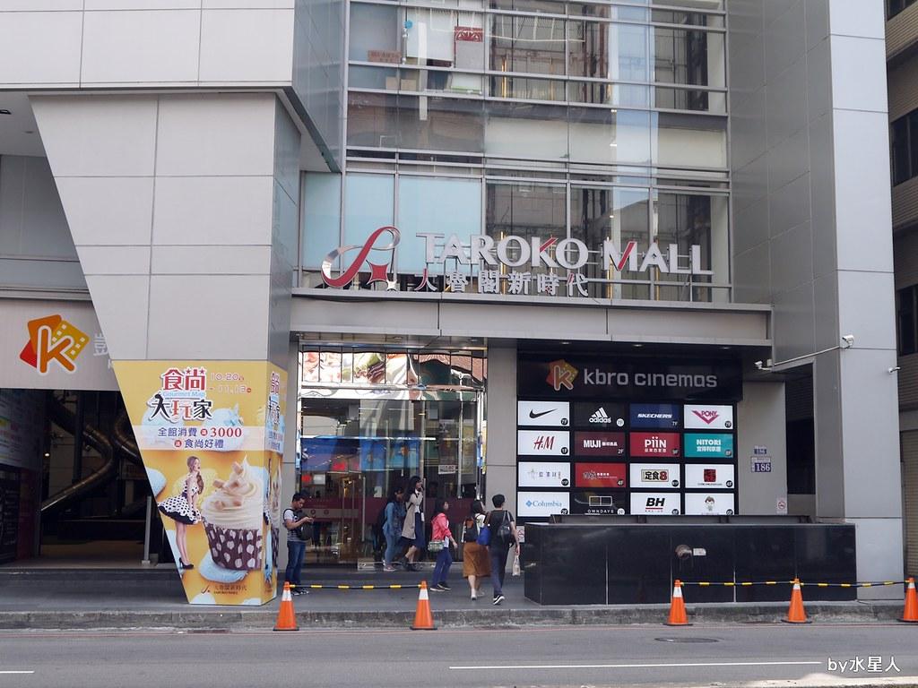 24108325368 ea4e587fc0 b - 凱擘影城Kbro Cinemas,電影院改裝新開幕,電話亭KTV一首歌銅板價20元
