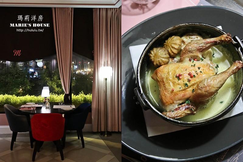 台南美食餐廳 隱藏在 怡平路 轉角房裡的義法餐館,約會聚餐好去處「瑪莉洋房 – Marie's House」台南市政府|安平|節慶餐廳|
