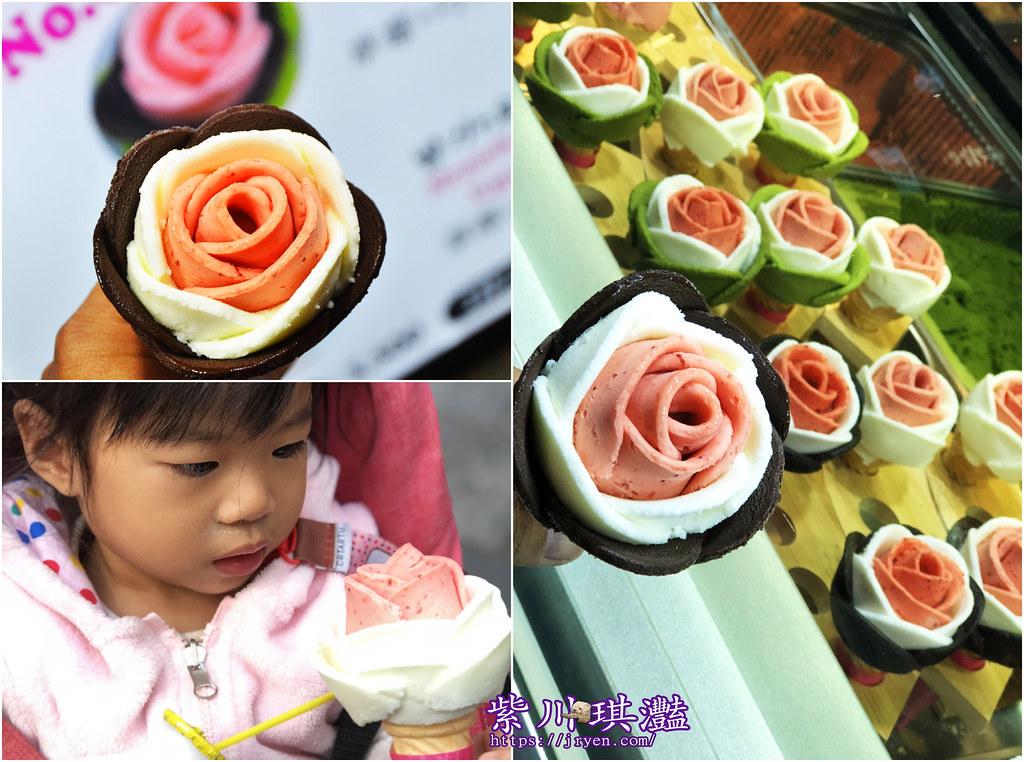 gela rosa-0017