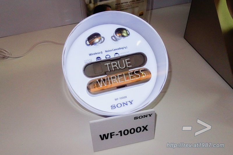 Sony WF-1000X Hands-on
