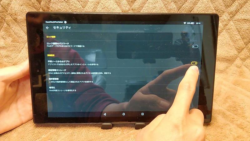 Amazon Fire タブレットにGoogle Playストアーをインストールする方法 (8)