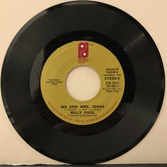 BILLY PAUL:THIS IS YOUR LOVE(RECORD SIDE-B)