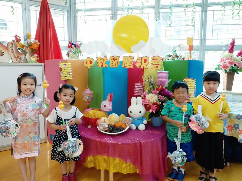 2017-2018年度中秋慶祝會