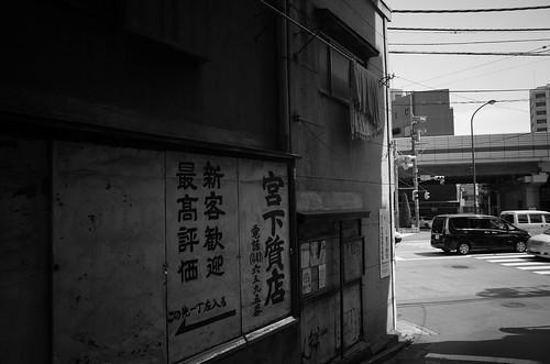 tokyo monochrome 36
