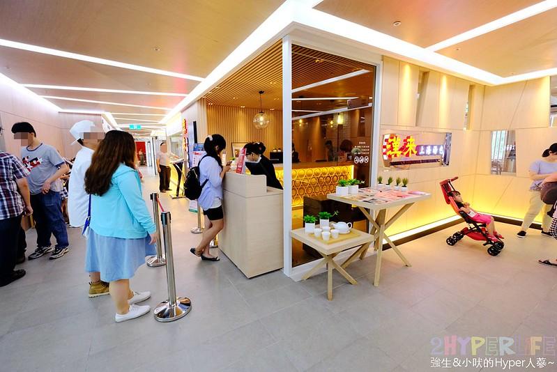 漢來上海湯包-台中中友店 (5)