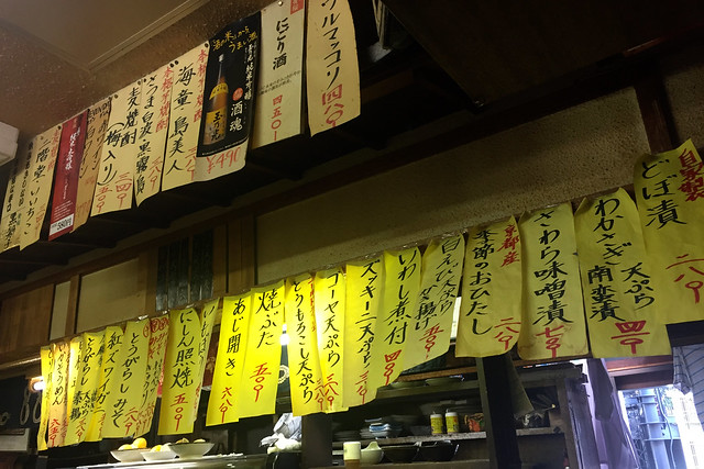 「たつみ」でサクッと(京都・裏寺町)
