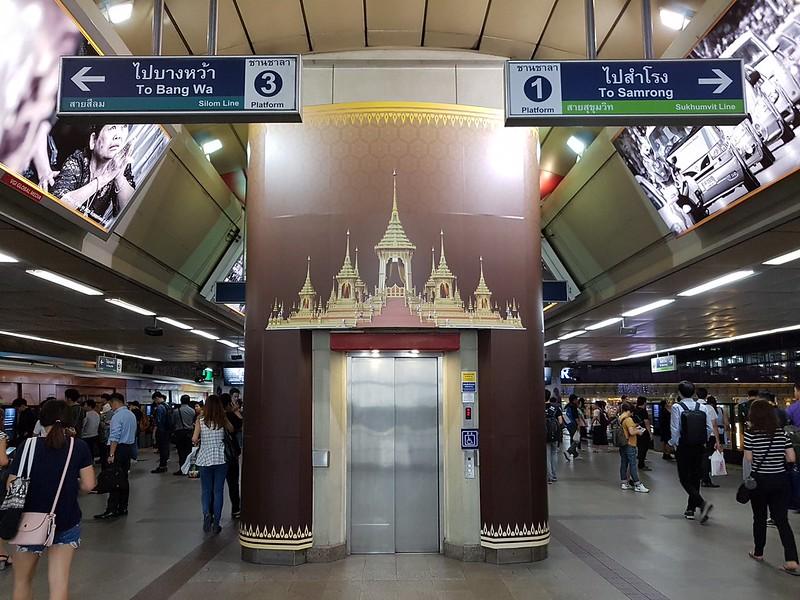 King Rama IX - ในหลวงของเรา - พระเมรุมาศ 9 ยอด