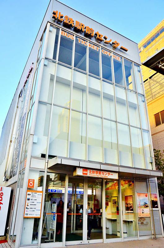 dormy inn飯店金澤80
