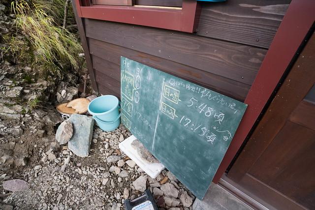 20170924-塩見岳_0216.jpg