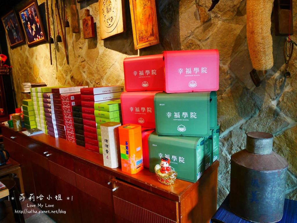 坪林老街必吃小吃推薦滴滴香茶葉冰淇淋 (3)