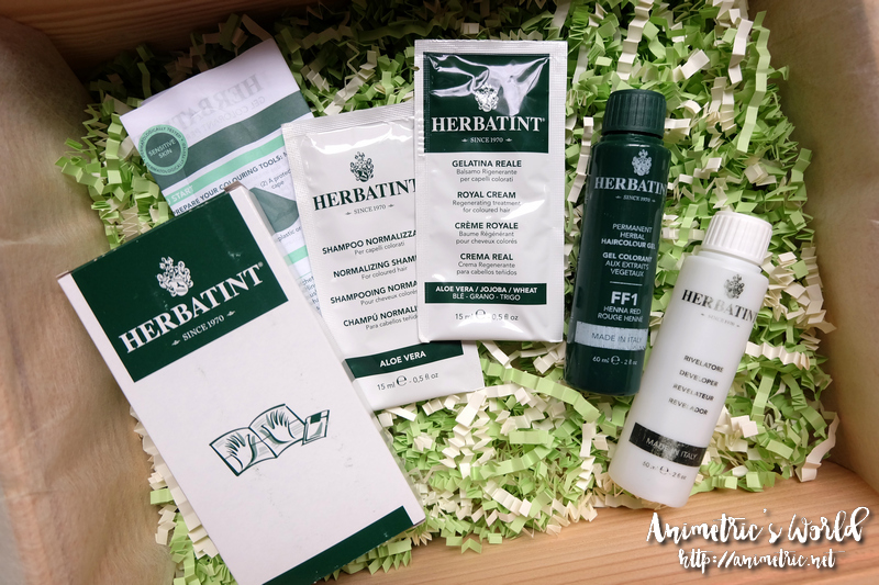 Herbatint Permanent Hair Colour Gel