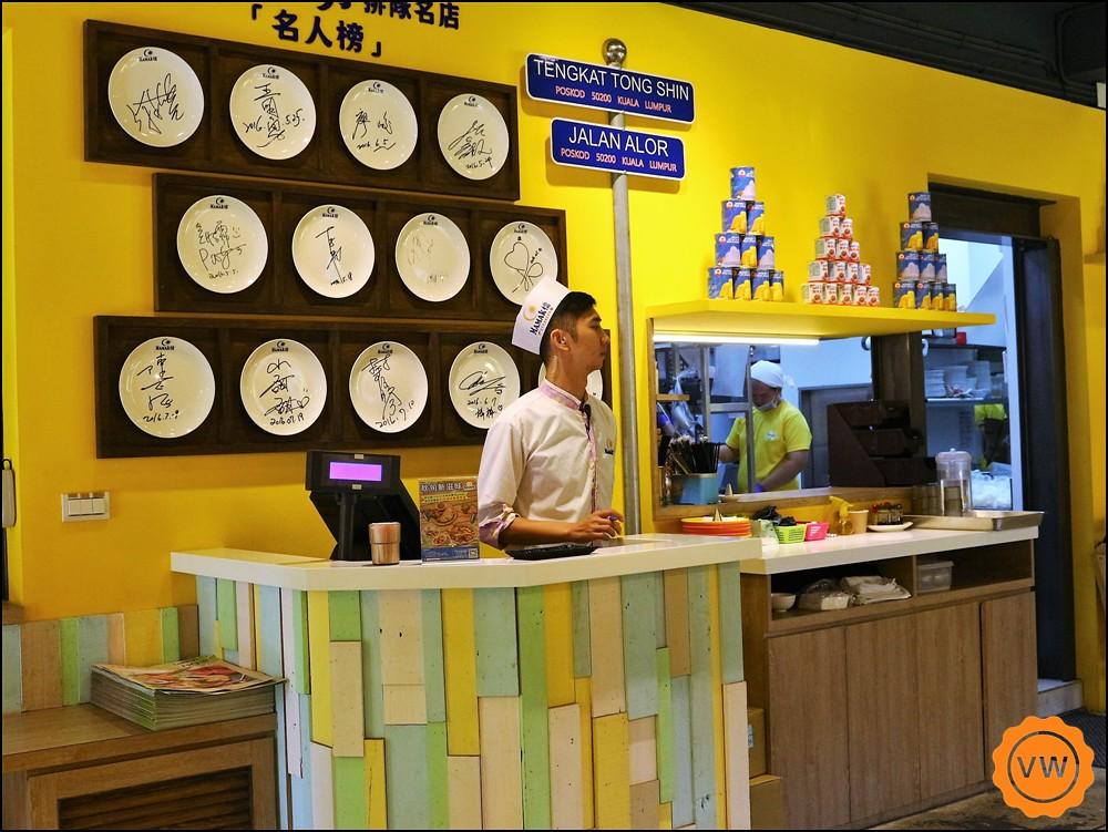 Mamak檔星馬料理 台中店