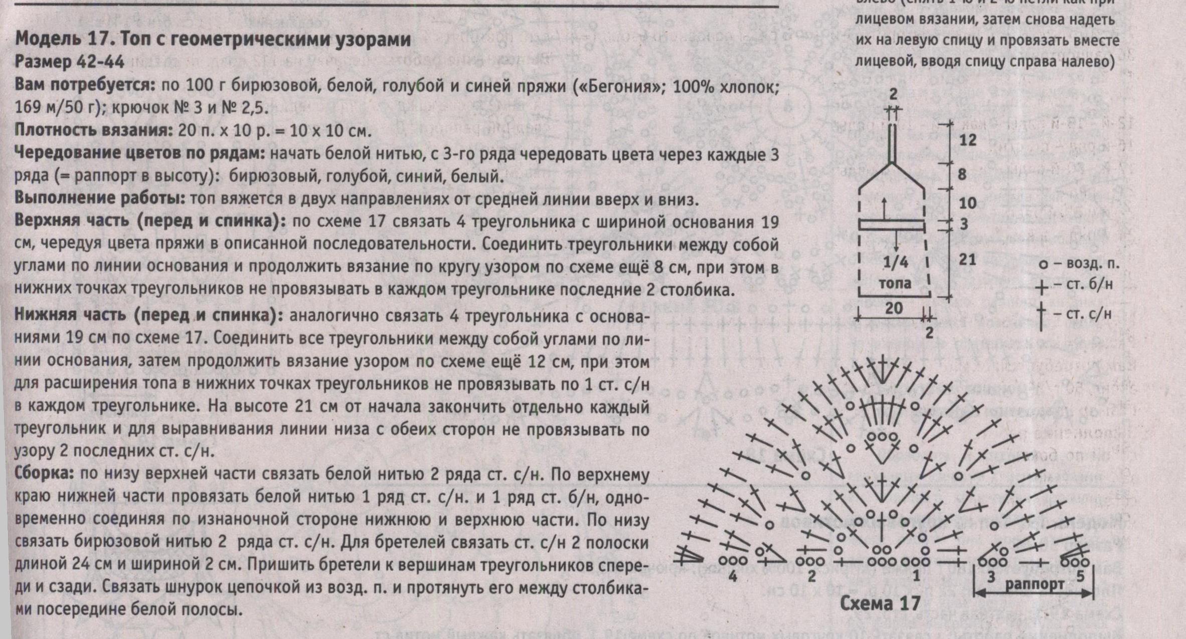 1467_Ксюша_6.12 (34)
