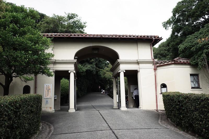 Kobe College 2017