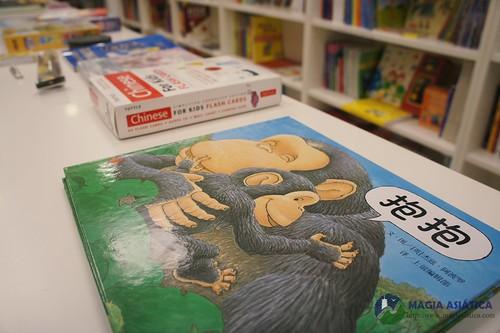 Nueva Libreria Aprende Chino, Japonés Coreano Hoy Madrid Asia 1