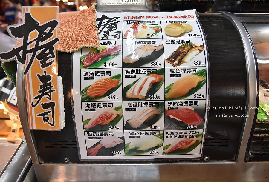 台中平價壽司花田壽司18