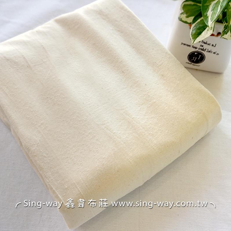 2C240006 胚布 素面棉質原胚布 5尺2